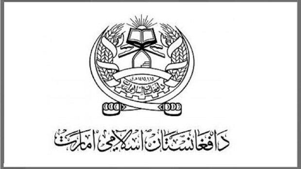 لوگوی طالبان