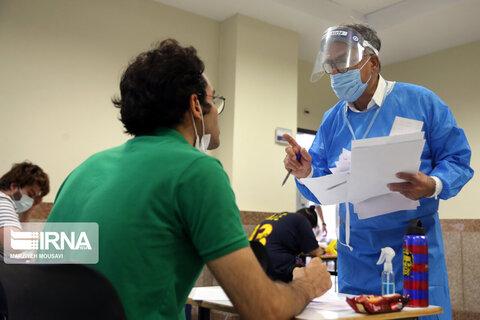 کنکور امسال با رعایت پروتکل های بهداشتی برگزار شد
