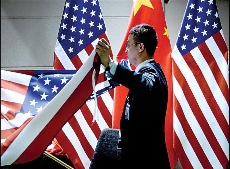 آمریکا و چین؛ از رقابت تا تقابل