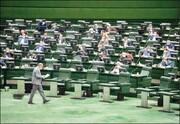 آغاز جلسه غیرعلنی مجلس برای بررسی طرح ساماندهی فضای مجازی