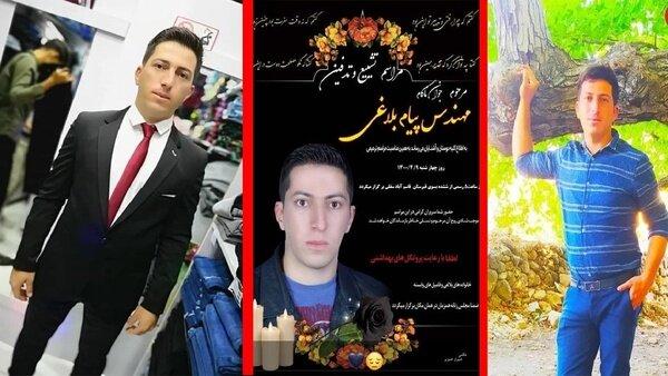 فرزندکشی در فسا | پدر خشمگین پسرش را کشت