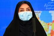 رعایت پروتکلهای کرونا در ایران به ۳۹ درصد رسید | ۵ استان در صدر جدول پروتکلشکنها