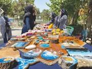 بفرمایید یکشنبه بازار بوستان خیام