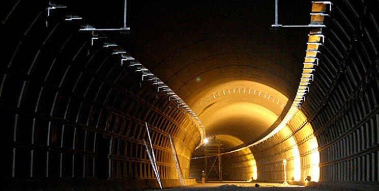 تونل البرز