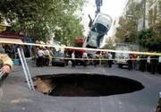 افزایش سرعت فرونشست زمین در تهران | فرونشست، ساختمانهای مسکونی را تهدید نمیکند | کدام مناطق تهران در معرض خطرند؟