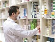 وضعیت صادرات دارو افتضاح است | فقط ۴۰ میلیون دلار فروش دارو