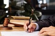 مجلس کار وکالت را برای قضات سخت تر کرد | قضات باید آزمون بدهند