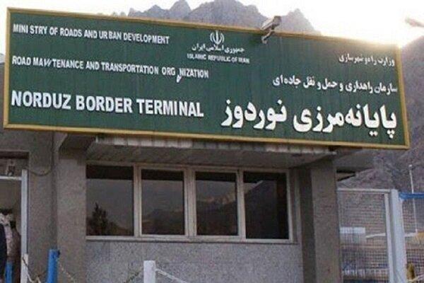 افزایش ترددهای زمینی در مرز ایران و ارمنستان | واکسن کرونا برای مسافران ارمنستان چقدر هزینه دارد؟