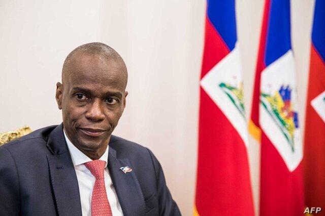 هائیتی