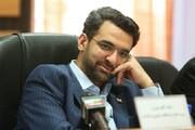 نامه آذریجهرمی به رئیسی و قالیباف درباره طرح صیانت از کاربران در فضای مجازی