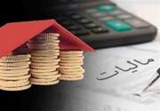 شمارش معکوس برای ارسال برگه مالیات خانههای خالی