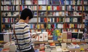 یزدیها و قمیها بیشتر از همه کتاب میخوانند | ۳ استانی که در رتبه پایین مطالعه قرار دارند