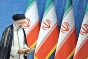 دولت آینده باید تصمیمهای سختی در عرصه سیاست خارجی بگیرد