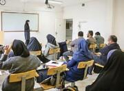 انتقال و تغییر رشته فرزندان اعضای هیاتعلمی دانشگاهها ممنوع شد