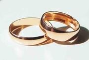 مسیر ازدواج آسان را هموار میکنیم
