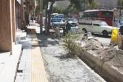 پیاده راهیبرای همه شهروندان