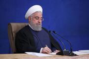 ویدئو |  روحانی: ما در جنگ بودیم اما کالاها را جیره بندی نکردیم