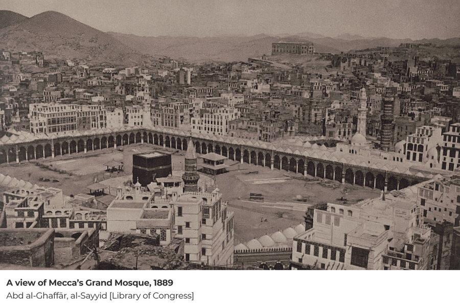 مسجدالحرام در سال 1267