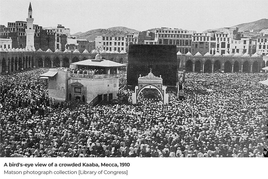 جمعيت حاجيان در سال 1288 به همراه تصويري ديده نشده از مقام ابراهيم
