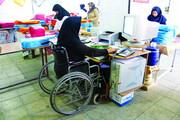 مشکلات اشتغال معلولان در استان زنجان