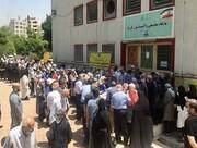 ویدئو | صف طولانی واکسن در غرب تهران | یک شهروند: پیامک هم به ما ارسال شده است