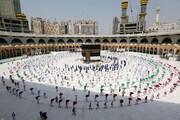 تصمیم جدید عربستان برای برگزاری حج | ایرانیها به عمره میروند؟