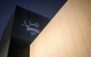 میزبانی پردیس تئاتر تهران از جشنواره شبیه خوانی قربان تا غدیر