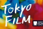 جشنواره فیلم توکیو یک جایزه جدید میدهد | همکاری با آمازون