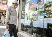 افزایش ۸۰ درصدی کرایه مسکن در زنجان