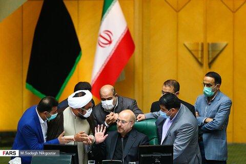تصویری از جلسه علنی مجلس