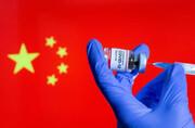 بیش از ۹۰ درصد از بزرگسالان پایتخت چین به طور کامل در برابر کرونا واکسینه شدند