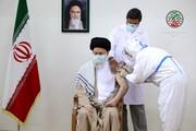 تصاویر | رهبر انقلاب نوبت دوم واکسن ایرانی کرونا را دریافت کردند