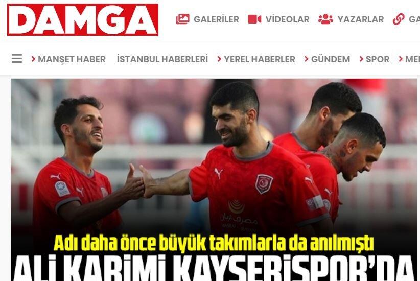 عکس | توافق  غیرمنتظره؛ ستاره استقلالی در راه سوپرلیگ ترکیه