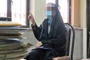 ادعای تازه در پرونده اسیدپاشی زنی روی شوهرش