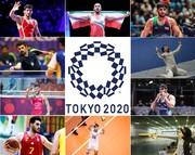 ورزشکاران مازندران در المپیک توکیو