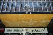 پیام چمران درباره پیچیدگیهای انتخاب شهردار تهران