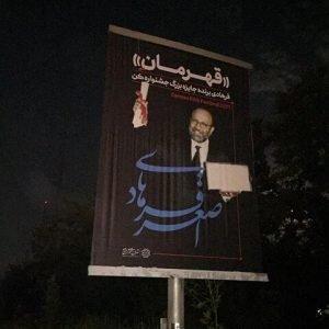 واکنش اصغر فرهادی به اعتراض خوزستان | به جای عکس من جملات دردمندانه آن مادر خوزستانی در گوشه گوشه شهر نصب شود