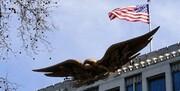«خودکشی» یکی از کارکنان امنیتی سفارت آمریکا در کویت