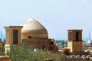 بافت تاریخی یزد آرامش میخواهد