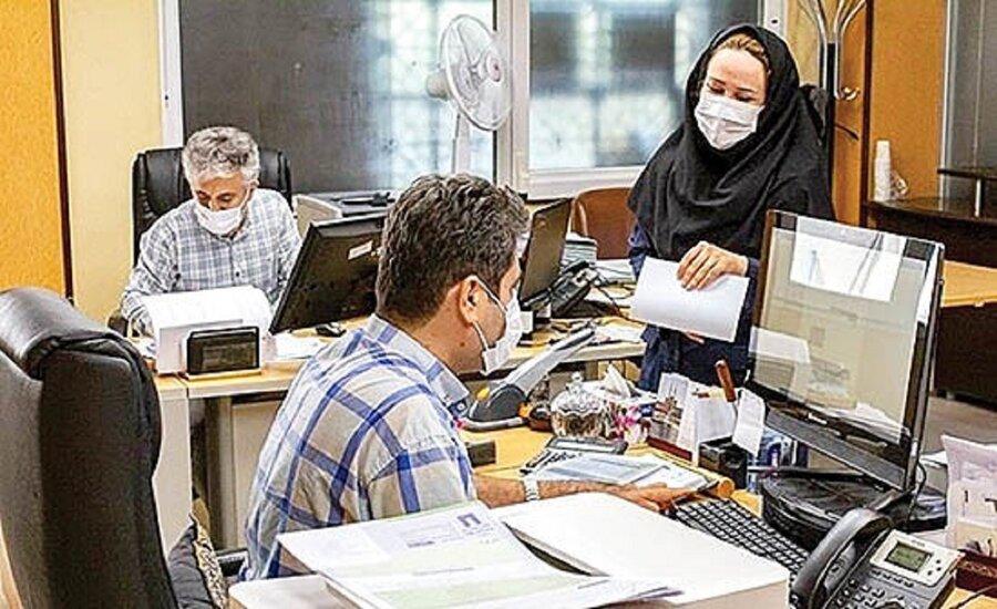 کرونا در ایران - ادارات