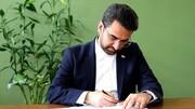 پیشنهاد آذریجهرمی به دولت برای حذف کارت سوخت