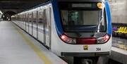 اراک مترو نمیخواهد