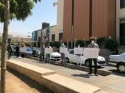 تصاویر | تجمع تعدادی از داوطلبان برای اعتراض به برگزاری کنکور ارشد