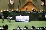جلسه غیرعلنی مجلس برای بررسی طرح صیانت از فضای مجازی