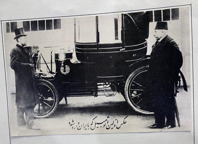 تصاویر | اولین گواهینامه رانندگی، اولین کروکی تصادف و اولین اتومبیل در ایران | پلیس راه ایران ۱۰۰ساله شد