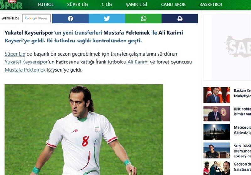 عکس   اشتباه عجیب رسانه ترک؛ کاپیتان بازنشسته تیم ملی ایران در راه ترکیه