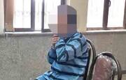 افشای راز قتل دختر جوان در خانه نو