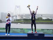کوچکترین کشور المپیک پس از ۴۵ سال صاحب مدال طلا شد