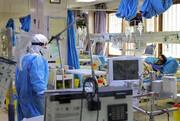 کرونا جان ۳۶۶ نفر دیگر را گرفت | شناسایی بیش از ۳۲ هزار بیمار جدید
