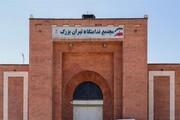 دستور رئیس سازمان زندانها برای پیگیری علت فوت یک زندانی